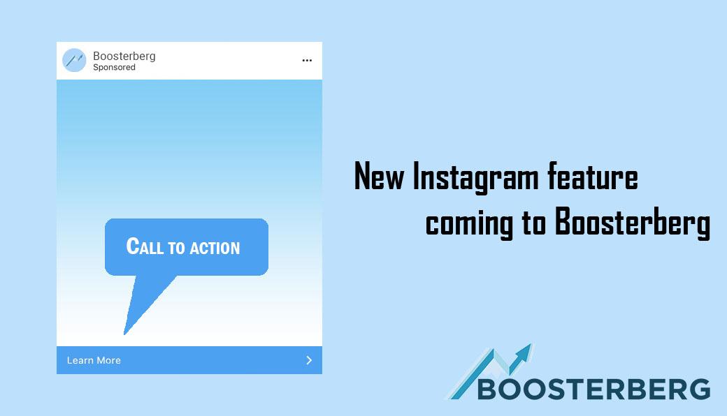New Instagram feature